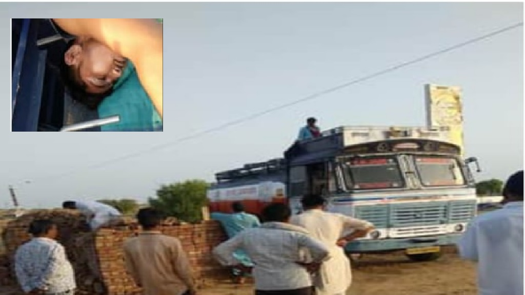 Tanker driver dies due to current at Bharewala petrol pump