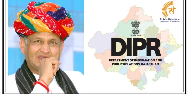 DIPR-department of information and public relations Rajasthan