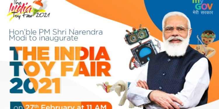 The India Toy Fair 2021 opportunity to see and buy toys from over 1200 toy manufacturers