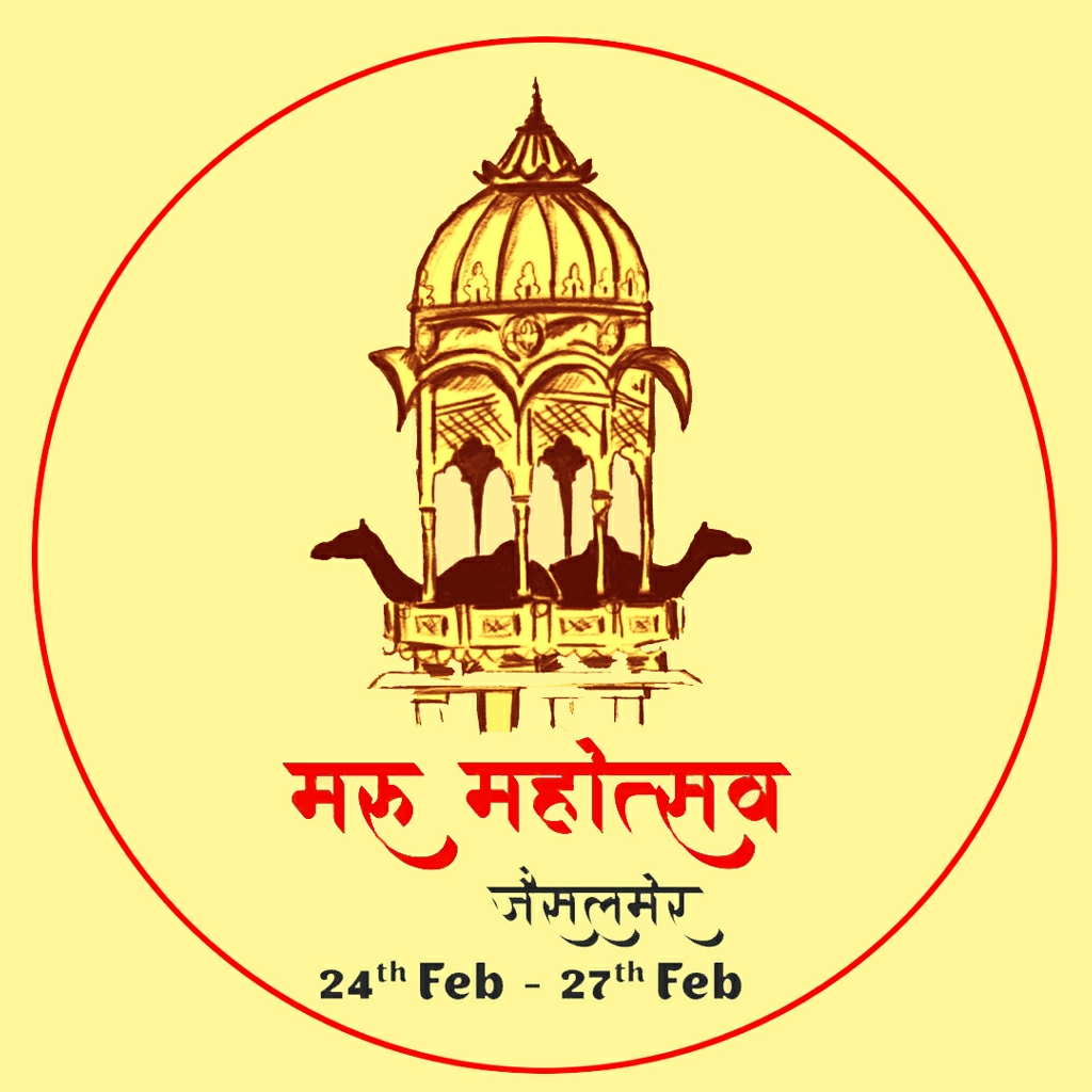The logo of Jaisalmer Desert Festival 2021