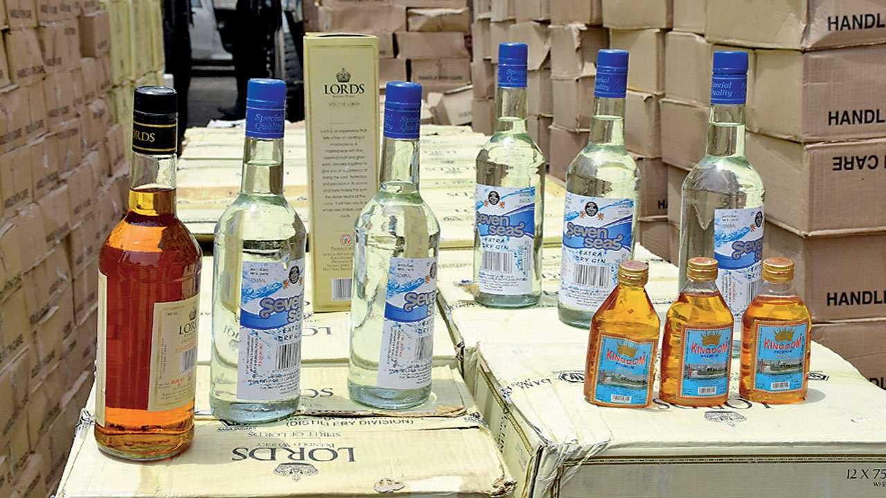 e-auction liquor shop rajasthan