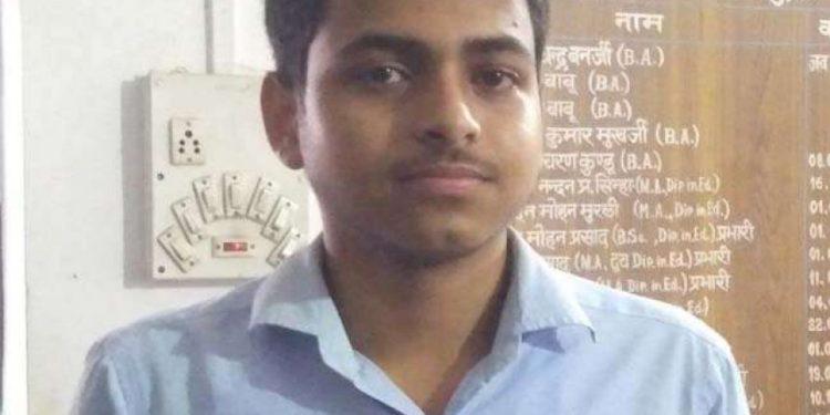 Bihar Board Result 2021: 3 students of Kishanganj in Top 5 in Commerce Faculty