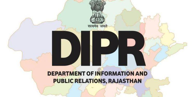 DIPR-Rajasthan