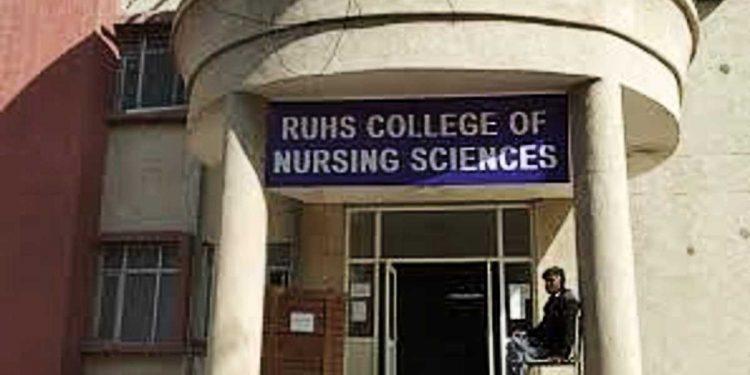 RUHS Nursing College Jaipur