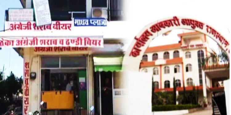 Rajasthan Excise Department News