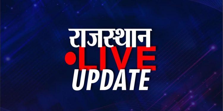 Rajasthan Live Update