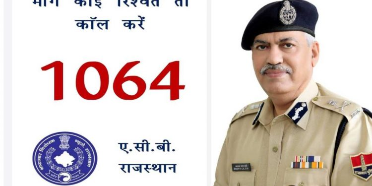 Why are corruption cases increasing after BL Soni became DG ACB