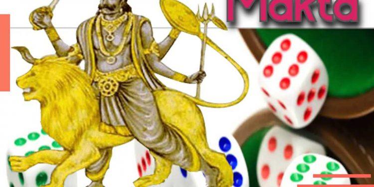 Astrology Satta Matka
