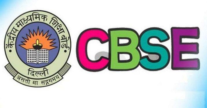 CBSE News