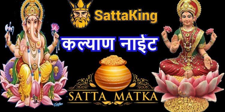 Kalyan Night Result Satta Matka Full Chart