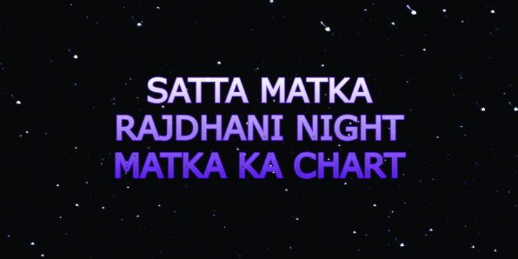Satta Matka Rajdhani Night Ka Panel Chart