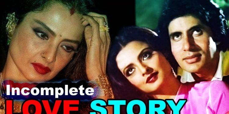rekha amitabh love story