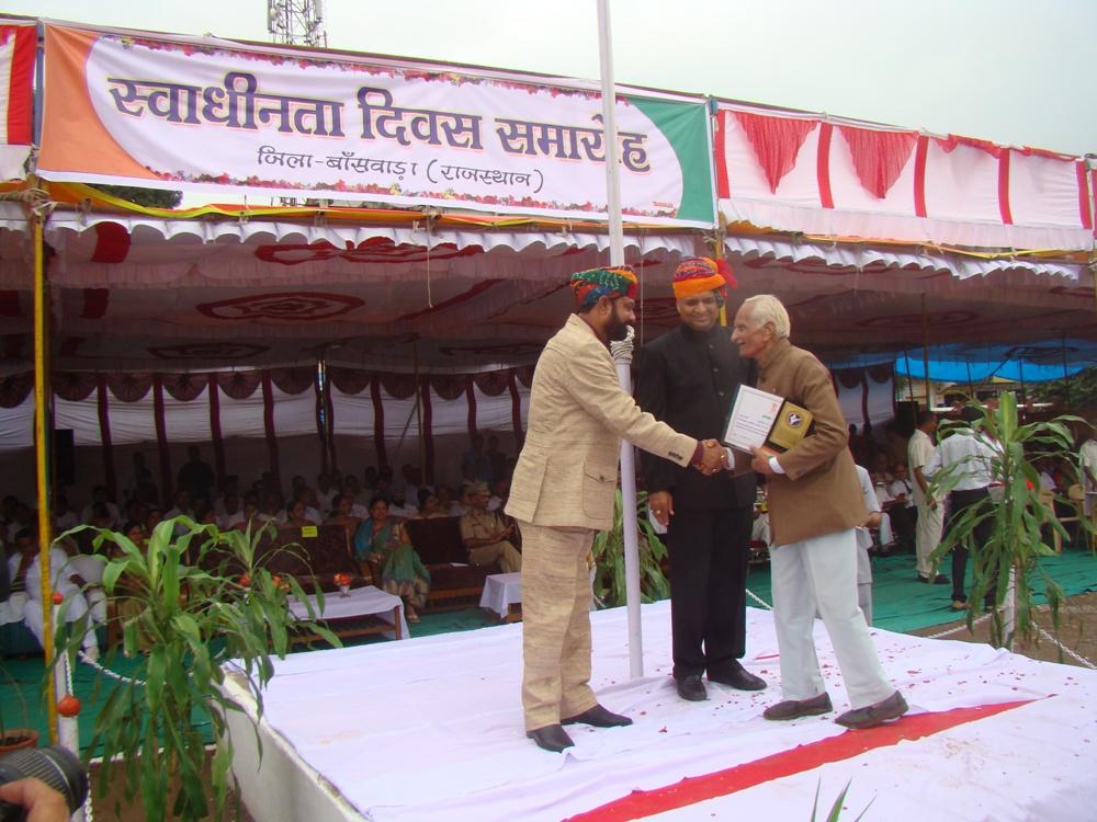 Banswara Muralidhar Bhatt 17