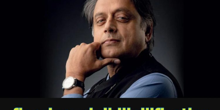 floccinaucinihilipilification Shashi Tharoor
