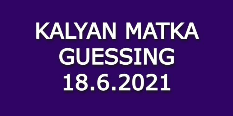 Kalyan Guessing 18.6.201 Kalyan Matka Guessing Kalyan Guessing Pakka Kalyan Guessing today कल्याण गेसिंग